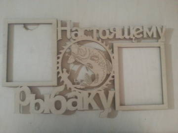 http://s8.uploads.ru/t/zSm93.jpg