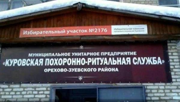 http://s8.uploads.ru/t/zUlAJ.jpg