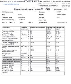 http://s8.uploads.ru/t/zZSyI.png