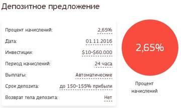 http://s8.uploads.ru/t/zaURn.jpg
