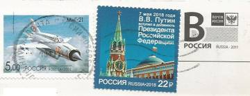 http://s8.uploads.ru/t/zb8fW.jpg