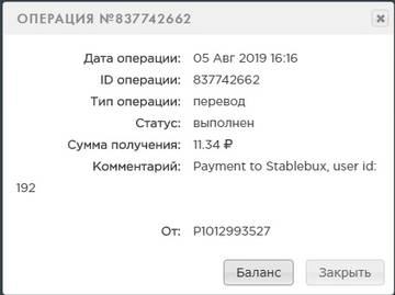 http://s8.uploads.ru/t/zgYP1.jpg