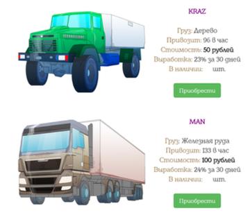 http://s8.uploads.ru/t/zlm5x.png