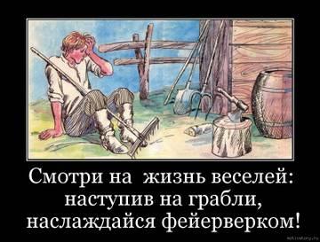 http://s8.uploads.ru/t/zufbU.jpg
