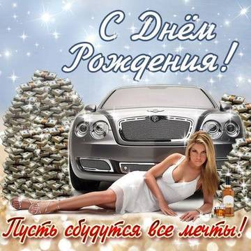 http://s8.uploads.ru/t/zvIcw.jpg