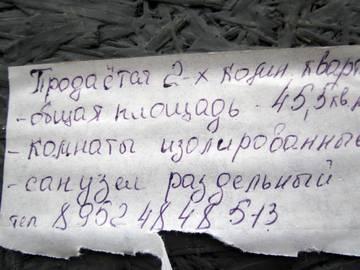 http://s8.uploads.ru/t/zw8cF.jpg