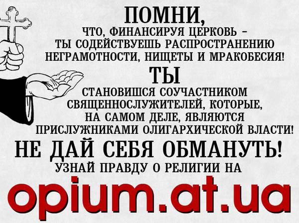 http://s8.uploads.ru/t/zwB5G.jpg