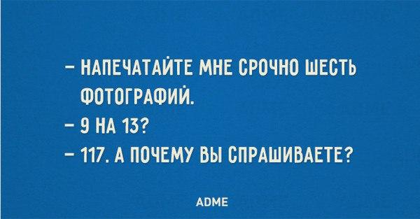 http://s8.uploads.ru/tJM0l.jpg