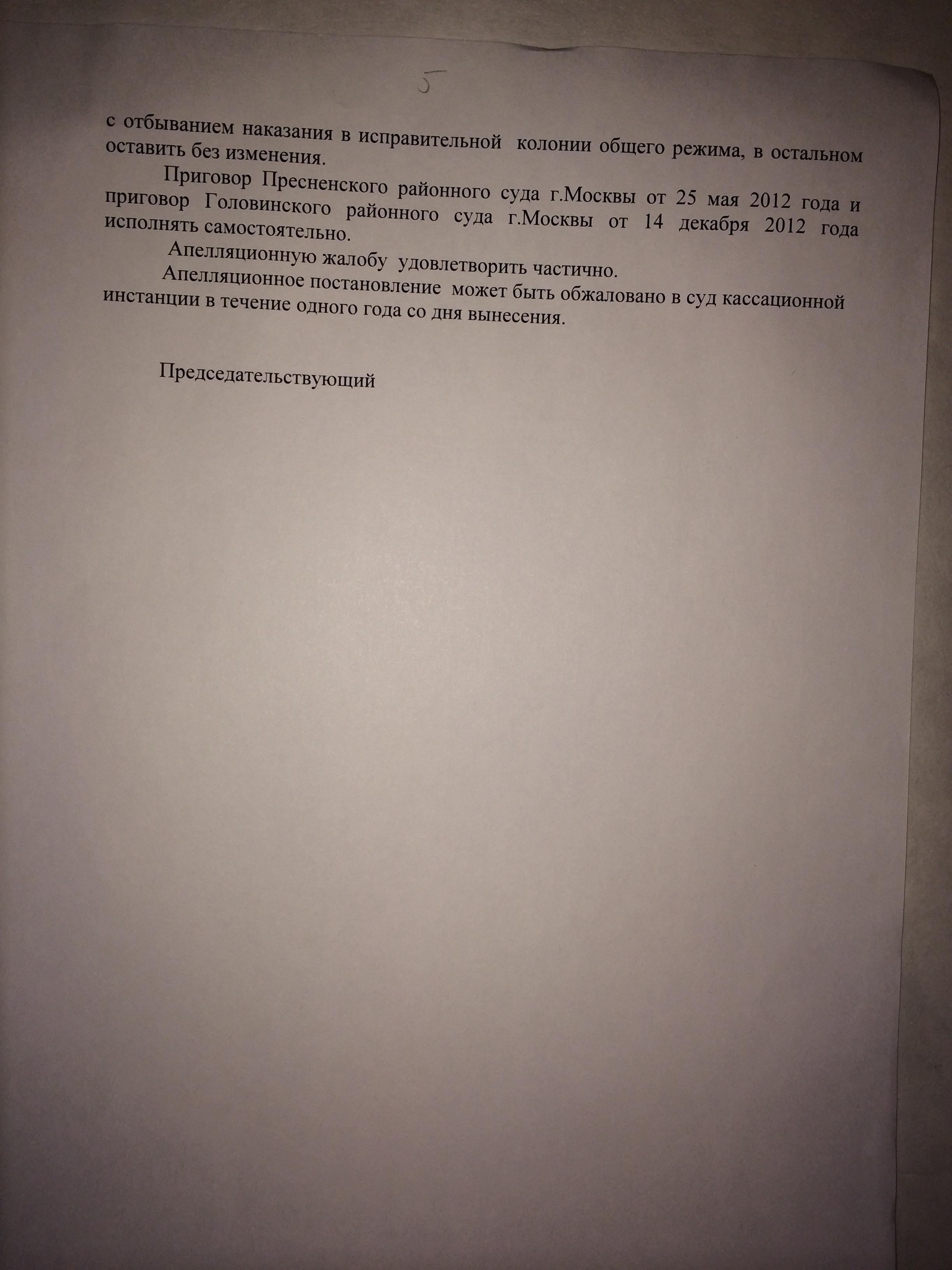 http://s8.uploads.ru/tSOzx.jpg