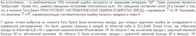 http://s8.uploads.ru/tcr75.jpg