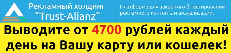 http://s8.uploads.ru/tiA4f.png