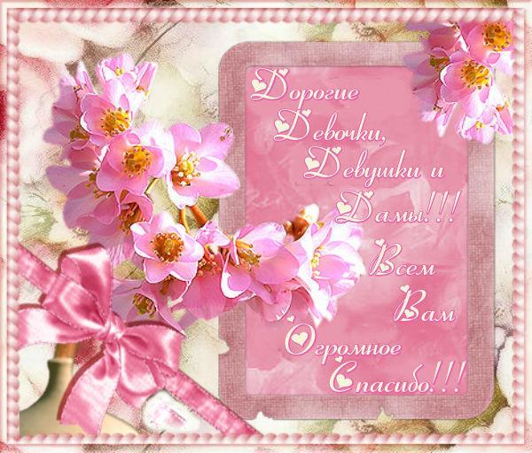 http://s8.uploads.ru/tjIhA.jpg