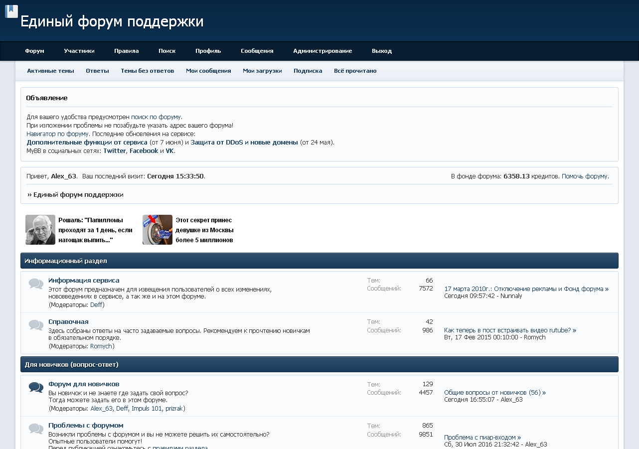 http://s8.uploads.ru/tmcKN.png