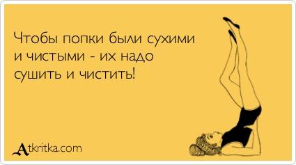 http://s8.uploads.ru/txpQv.jpg