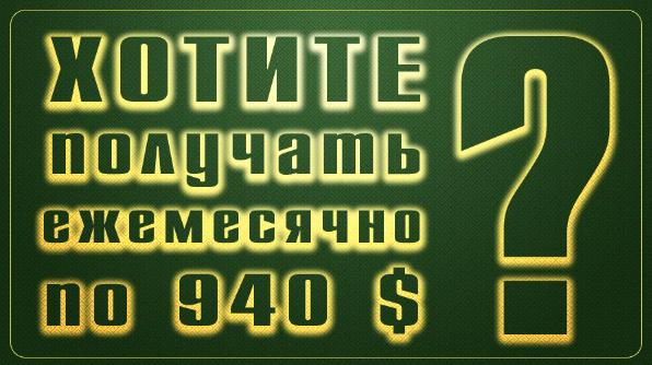 http://s8.uploads.ru/tyFRU.png