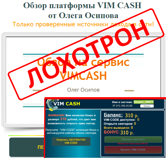 http://s8.uploads.ru/tzwy9.png