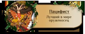 http://s8.uploads.ru/u6v5i.png