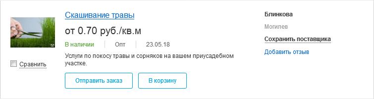 http://s8.uploads.ru/uDPJC.png
