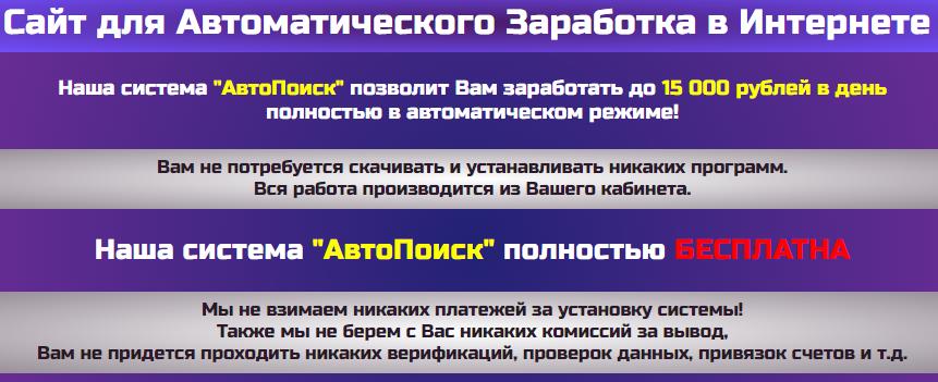 http://s8.uploads.ru/uLqaw.png