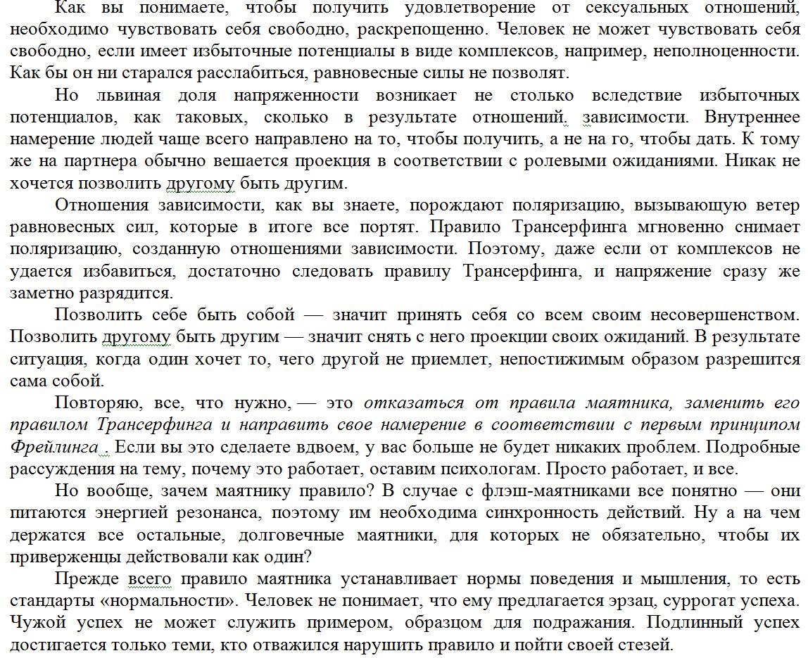 http://s8.uploads.ru/uPqxD.png