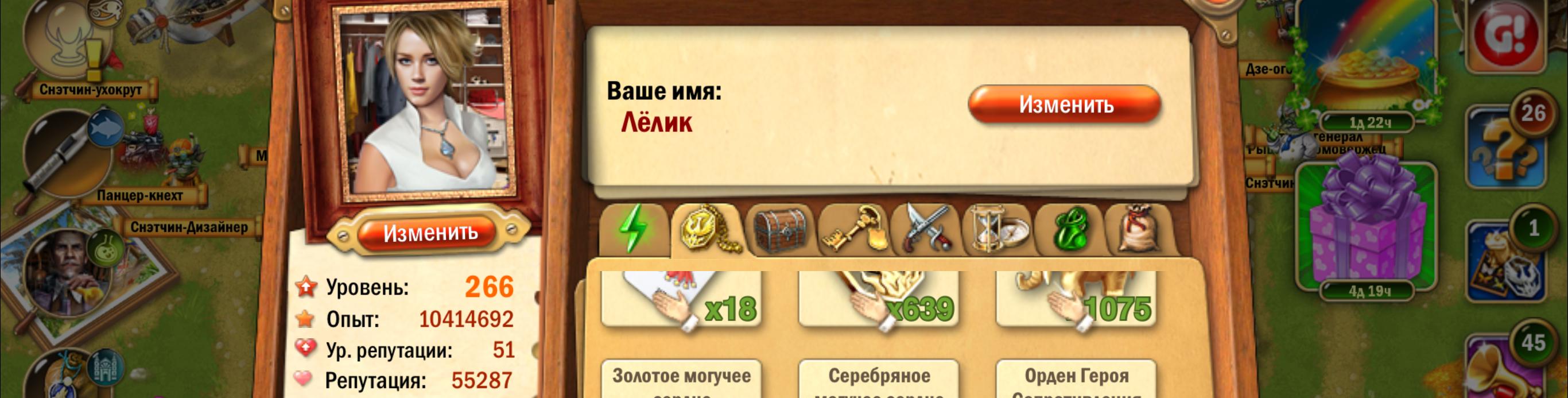 http://s8.uploads.ru/uaKIb.jpg