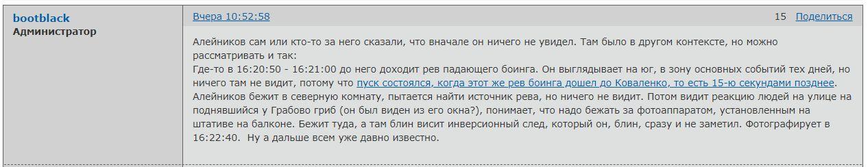 http://s8.uploads.ru/ugNow.jpg
