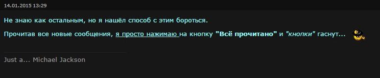 http://s8.uploads.ru/uhEF4.jpg