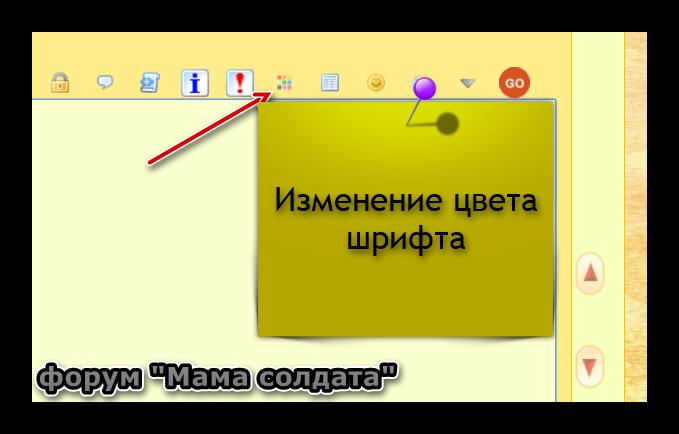 http://s8.uploads.ru/uhXxJ.png