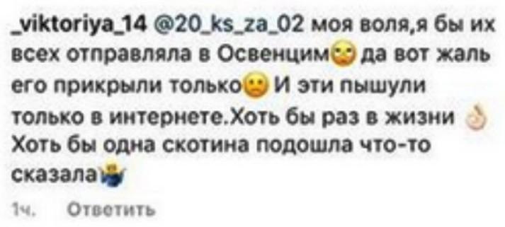 http://s8.uploads.ru/ukdbZ.jpg