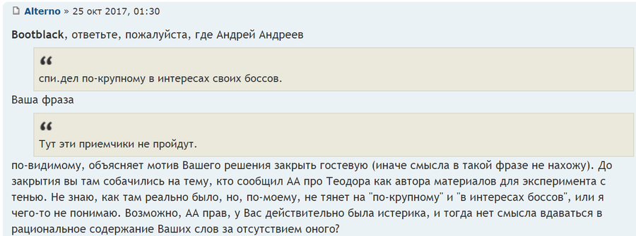 http://s8.uploads.ru/usMlH.png