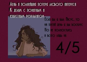 http://s8.uploads.ru/v6Q2J.png