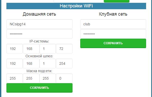 http://s8.uploads.ru/v6eXE.png