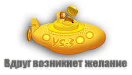 http://s8.uploads.ru/vDgA0.png