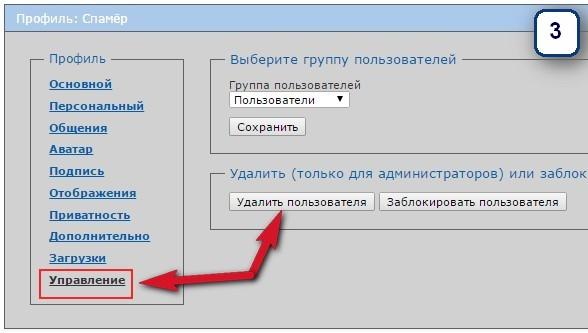 http://s8.uploads.ru/vJM1R.jpg