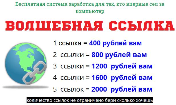 http://s8.uploads.ru/vQ7Wd.png