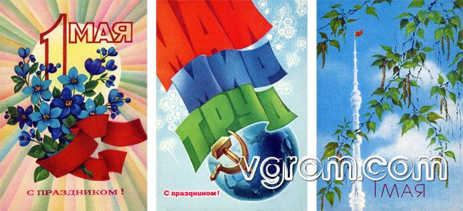 http://s8.uploads.ru/vVEoO.jpg