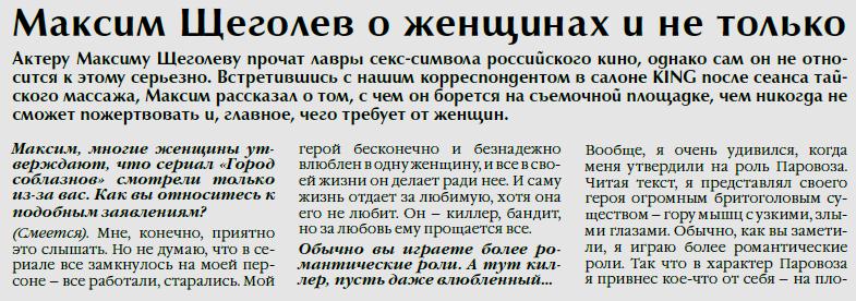 http://s8.uploads.ru/vrF8k.png