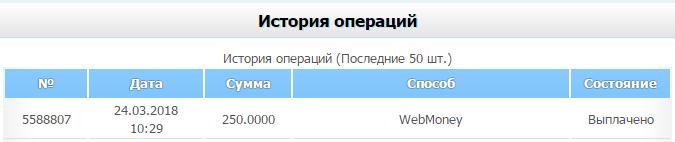 http://s8.uploads.ru/w2WsE.png