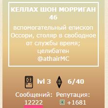 http://s8.uploads.ru/w37bK.png
