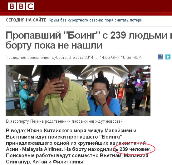 http://s8.uploads.ru/w3PUj.png