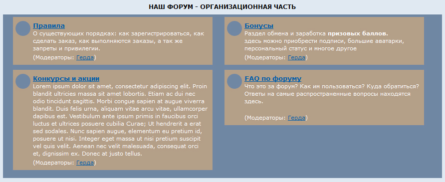 http://s8.uploads.ru/wKcUt.jpg