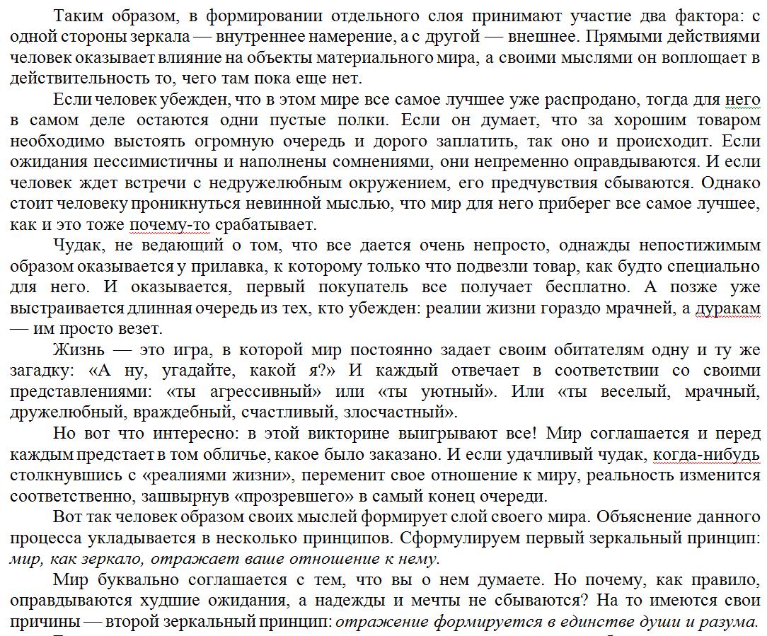 http://s8.uploads.ru/wVCk9.png