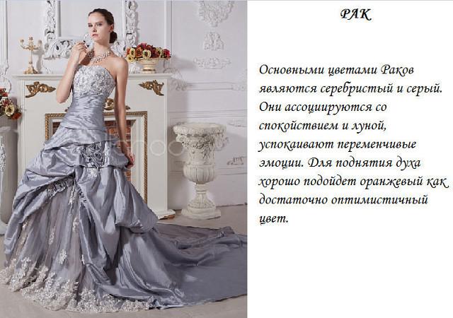 http://s8.uploads.ru/wXhlV.jpg