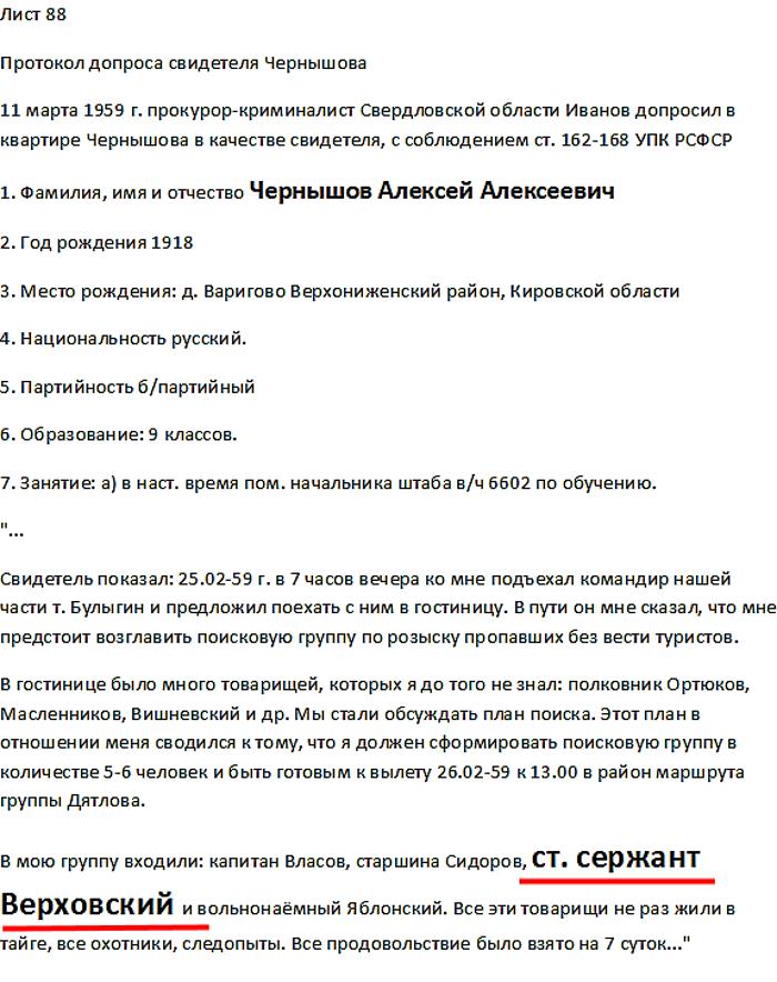 http://s8.uploads.ru/wcbSM.png