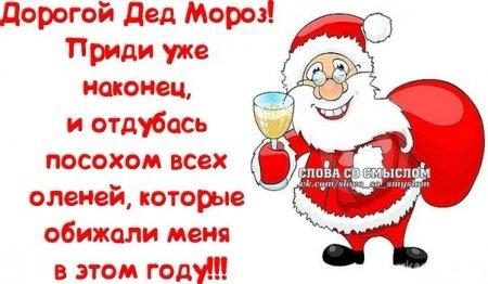 http://s8.uploads.ru/wdIGQ.jpg