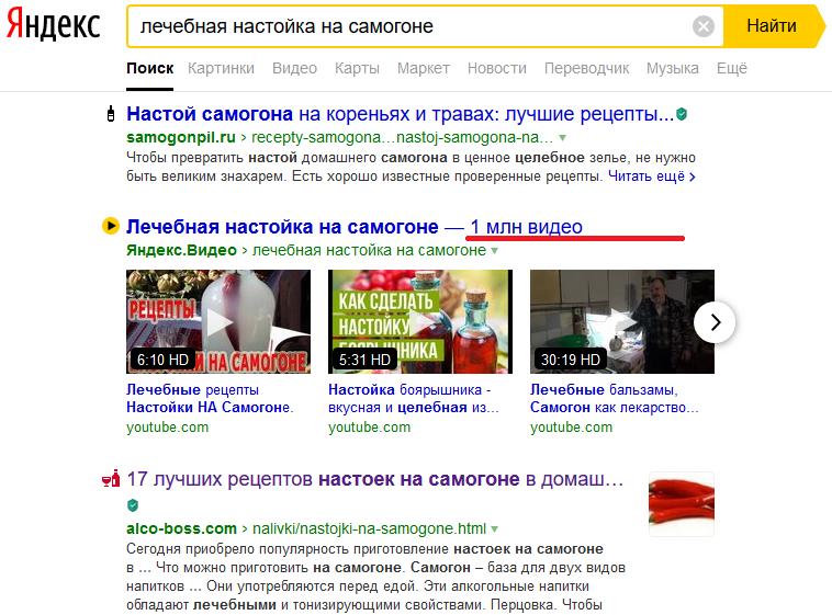 http://s8.uploads.ru/wfbcu.png
