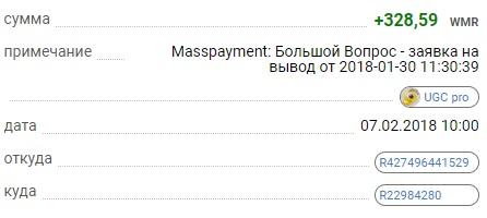 http://s8.uploads.ru/wgLvA.jpg