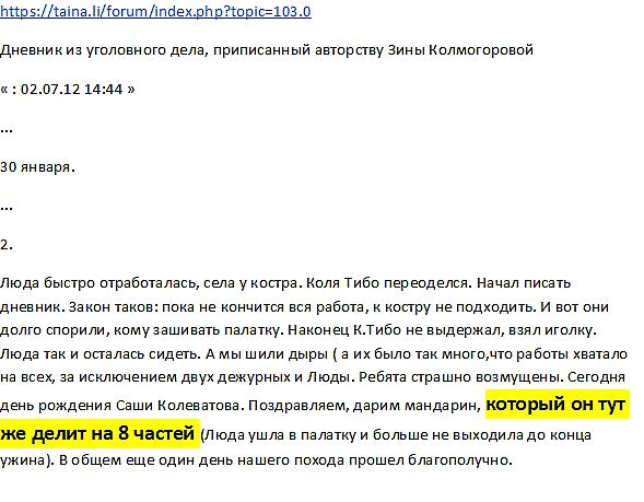 http://s8.uploads.ru/wtqkx.png