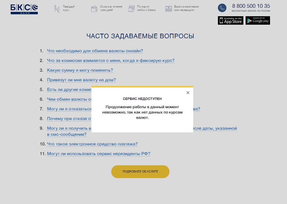 http://s8.uploads.ru/wyi9S.png