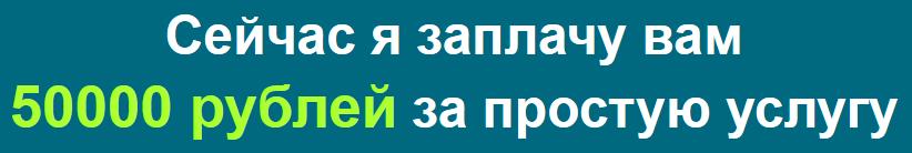 http://s8.uploads.ru/xFDNc.png
